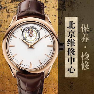 如何清理Carl F. Bucherer手表上的锈迹?