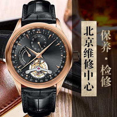 Why does baoqilai watch chain rust